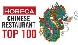 Sichuan in top 100